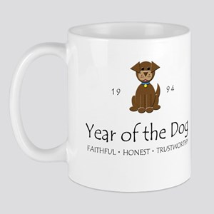 """Year of the DOg"" [1994] Mug"